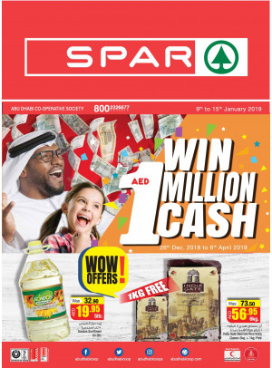 Win 1 Million AED Cash - Adcoops & Spar