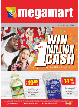 Win 1 Million AED Cash - Megamart