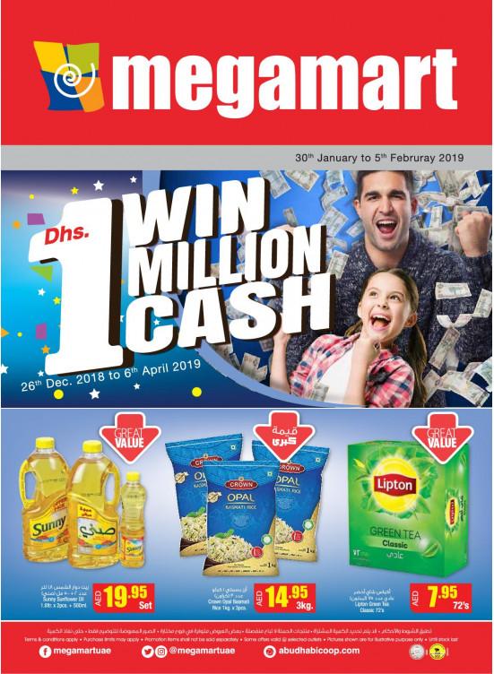 Win 1 Million AED Cash - Megamart