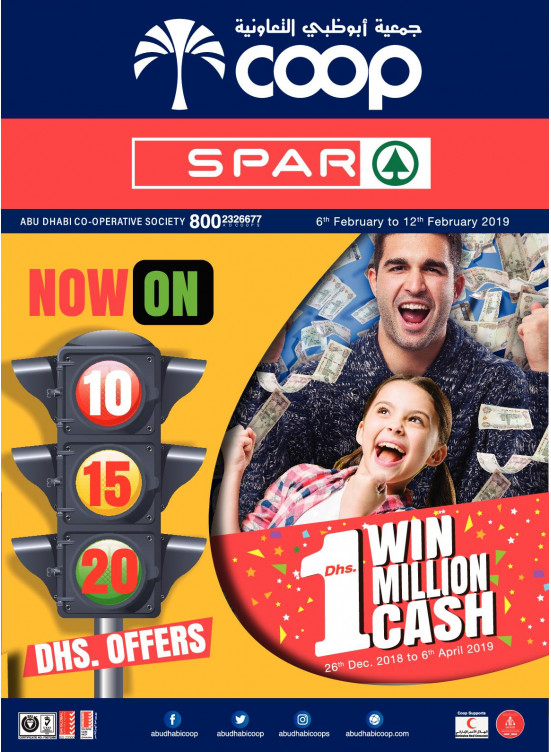 10, 15, 20 Dhs Offers - Adcoops & Spar