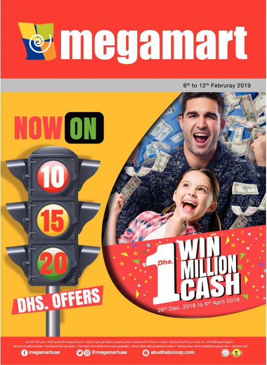 10, 15, 20 Dhs Offers - Megamart