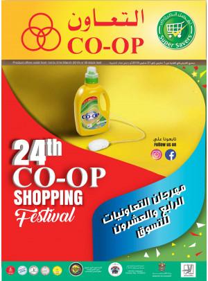 24th CO-OP Shopping Festival