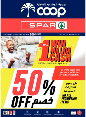 50% OFF - Adcoops & Spar
