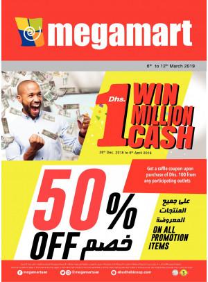 50% OFF - Megamart