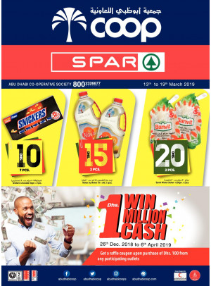 10, 15 & 20 Dhs Offers - Adcoops & SPar