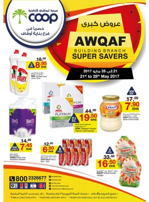 Super Savers - Awqaf Building Branch