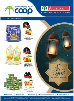Ramadan Kareem Super Offers