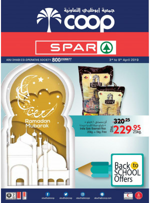 Ramadan & Back To School Offers - Adcoops & Spar