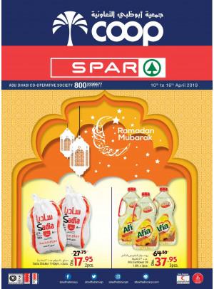 Ramadan Mubarak Offers - Adcoops & Spar