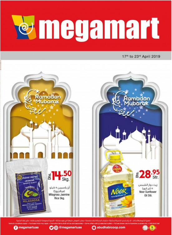 Ramadan Mubarak Offers - Megamart