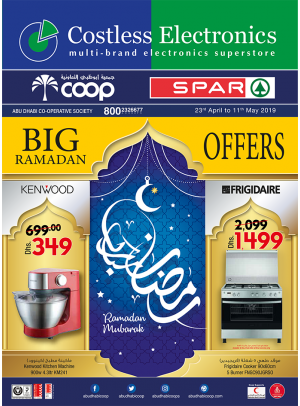 Big Ramadan Offers