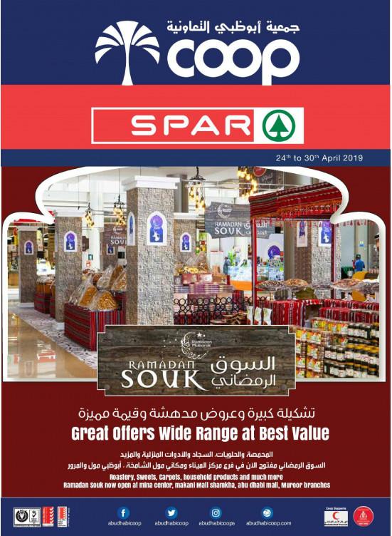 Ramadan Souk - Adcoops & Spar