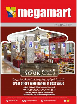 Ramadan Souk - Megamart