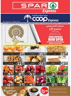 Ramadan Mubarak Offers -  Abu Dhabi Coop Express & Spar Express