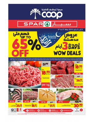 WoW Deals - Up To 65% Off