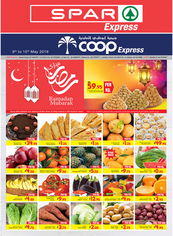 Ramadan Mubarak Offers - Adcoops Express & Spar Express
