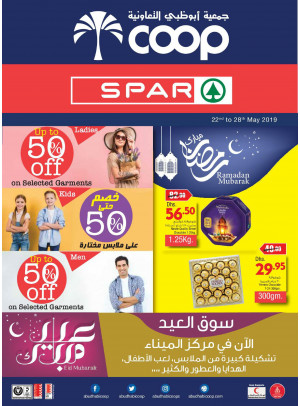 Great Ramadan Sale - Adcoops & Spar