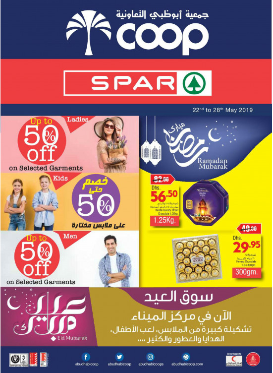 Great Ramadan Sale - Adcoops & Spar