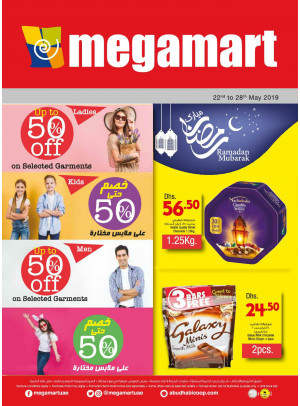 Great Ramadan Sale - Megamart