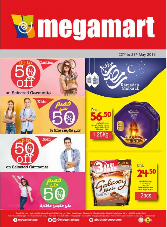 Great Ramadan Sale - Megamart