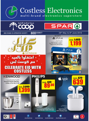 Celebrate Eid with Costless