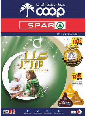 WoW Eid Mubarak Offers - Adcoops & Spar