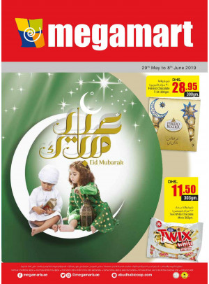 WoW Eid Mubarak Offers - Megamart
