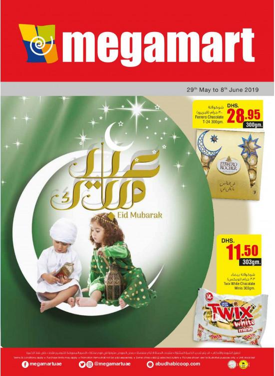 WoW Eid Mubarak Offers - Megamart