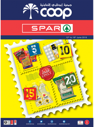 5, 10, 15 & 20 Dhs Only - Adcoops & Spar