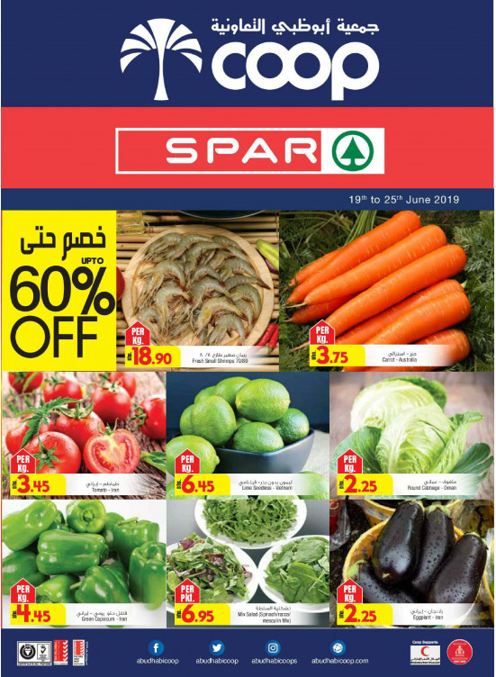 Up To 60% Off - Adcoops & Spar