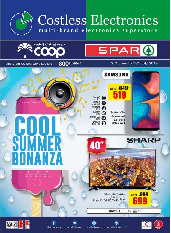 Cool Summer Bonanza