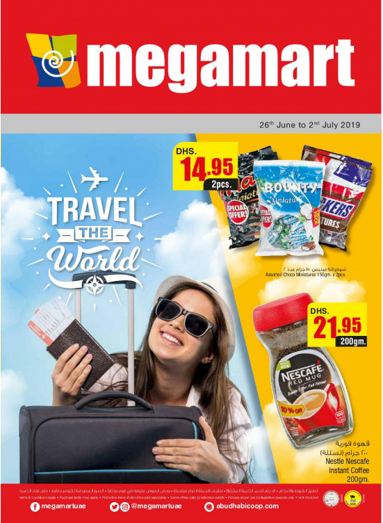 Travel The World - Megamart