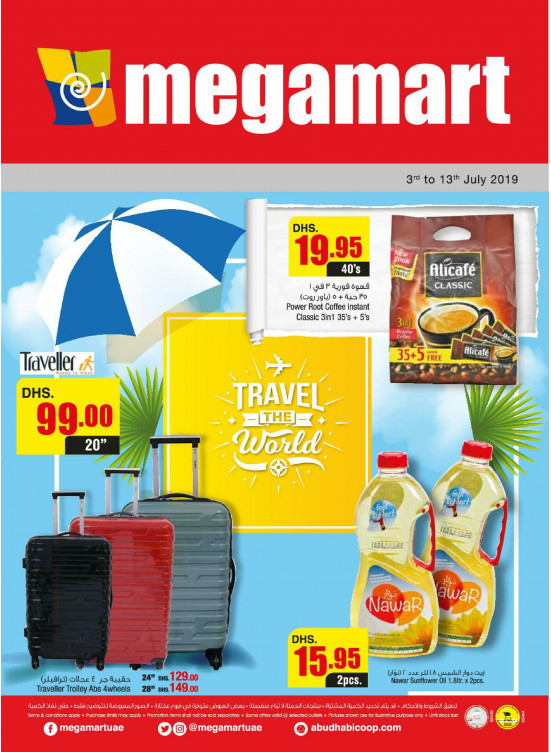 Travel The World - Megamart