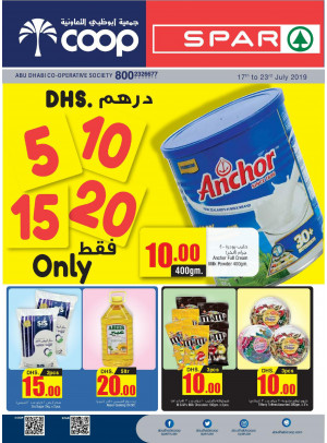 5, 10, 15, 20 Dhs Only - Adcoops & Spar