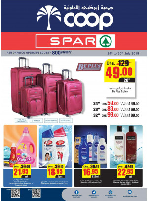 Wow Deals - Adcoops & Spar