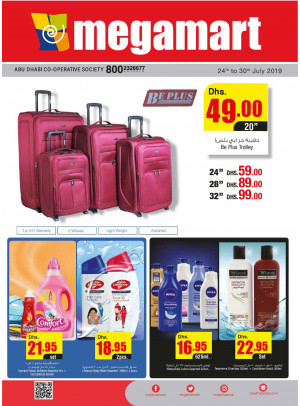Wow Deals - Megamart