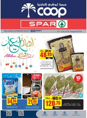 Ahlan Eid Offers - Adcoops & Spar