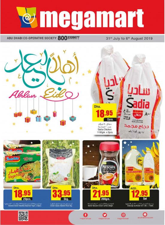 Ahlan Eid Offers - Megamart