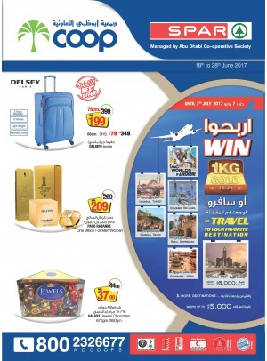 Ahlan Eid Super offers