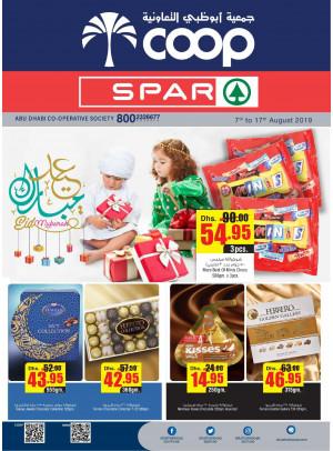 Eid Mubarak Offers - Adcoops & Spar