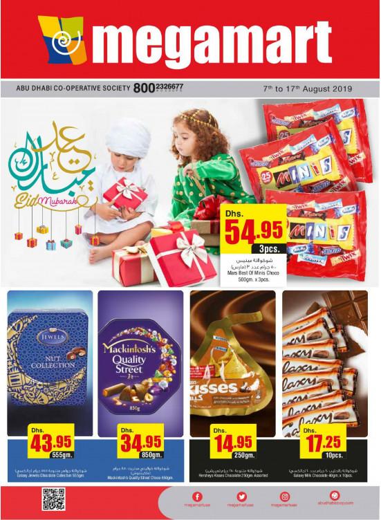 Eid Mubarak Offers - Megamart