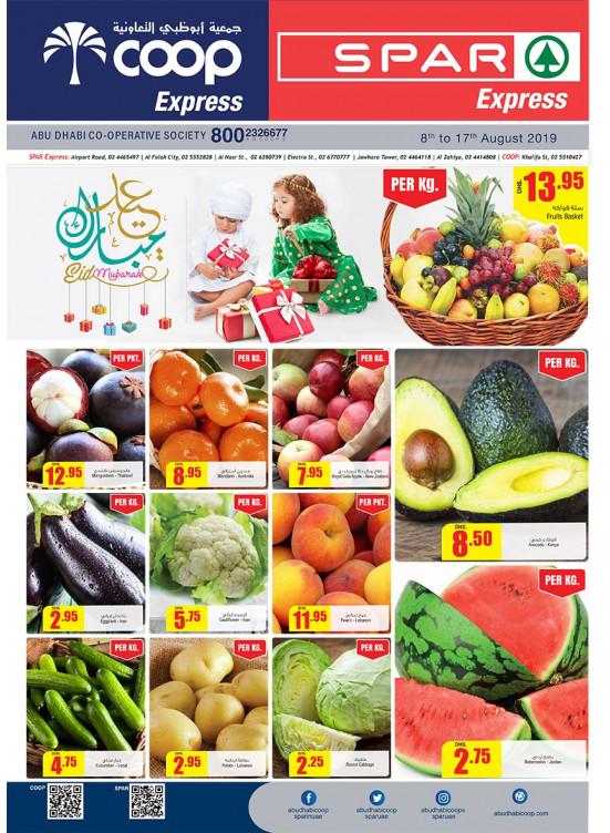 Eid Mubarak - Coop Express & Spar Express