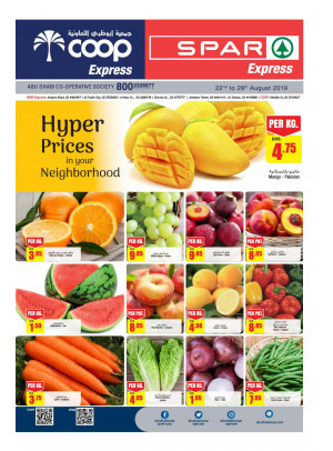 Hyper Prices - Coop Express & Spar Express