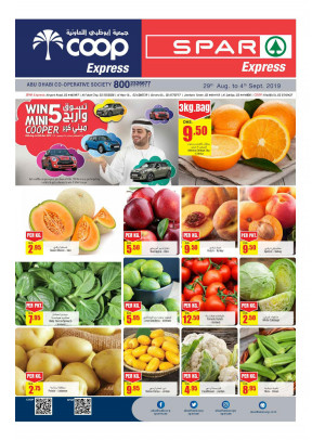 Shop & Win - Coop Express & Spar Express