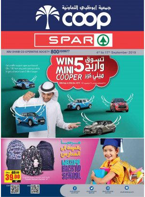 Shop & Win - Adcoops & Spar
