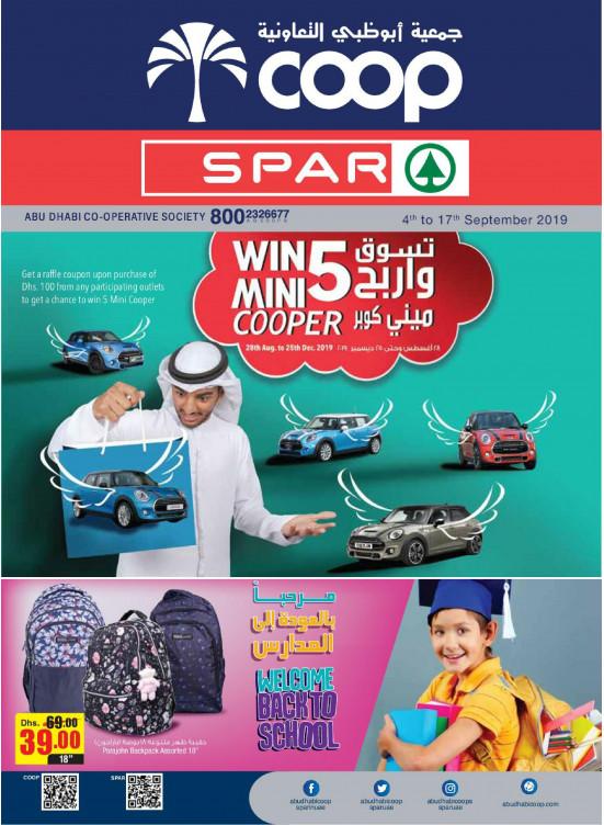 Shop & Win - Adcoops & Spar