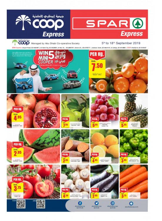 Shop & Win - Coop Express & Spar Express