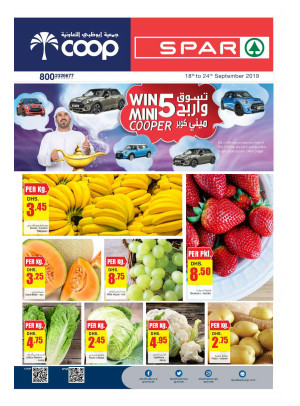 Shop & Win Offers - Adcoops & Spar