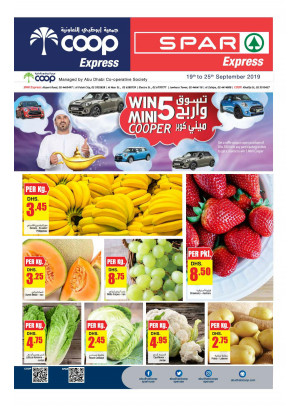 Shop & Win Offers - Coop Express & Spar Express