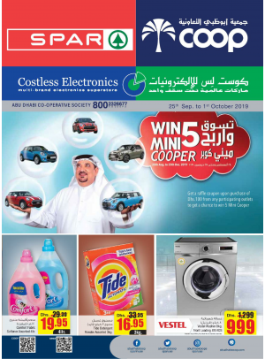 Costless Electronics Offers - Adcoops & Spar